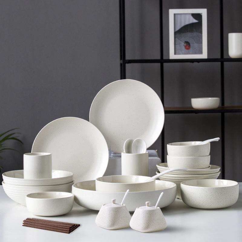 创意简约日式陶瓷碗碟套装碗盘32件套餐具套装送礼家用2-4人 北欧