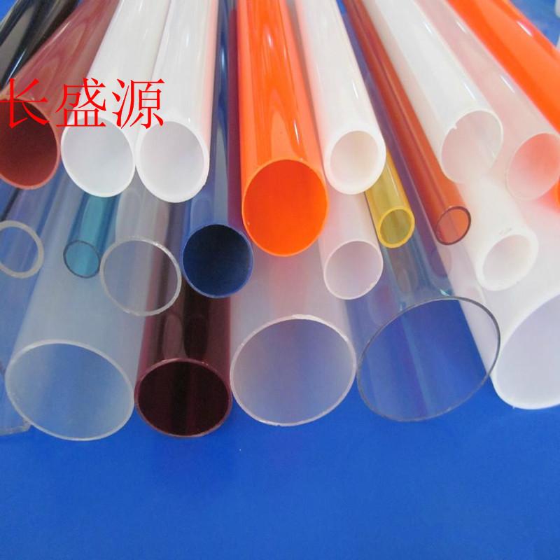 高透明亚克力管乳白色有机玻璃管PMMA透光奶白管加工定做5-1500MM
