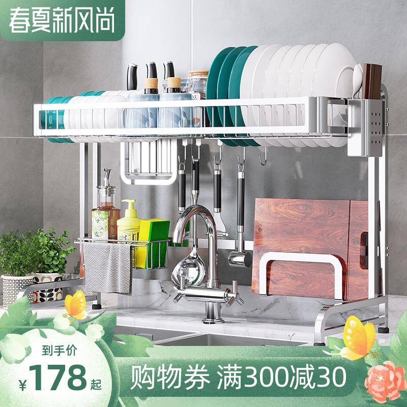 厨房不锈钢水槽置物架碗碟架刀架沥水架家用厨房收纳架碗筷滤水架 thumbnail