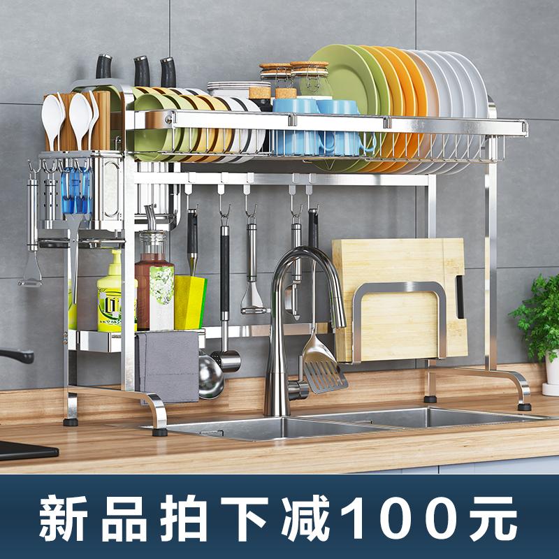 304不锈钢厨房水槽晾沥水架收纳盒12月03日最新优惠