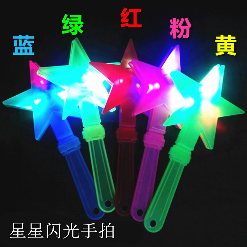 Annual meeting activity luminous hand clapping flash sand hammer party clapping small hand clapping concert atmosphere props clapping device