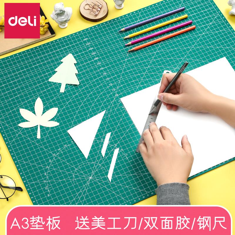 得力A2切割垫板模型垫板雕刻垫板鼠标垫A3规格PVC可重复切割写字垫板A4绿色单块切割垫板橡皮章介刀雕刻板diy