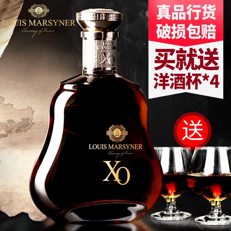 【送酒杯5件套】法国原酒进口路易马西尼XO洋酒白兰地700mL礼盒装