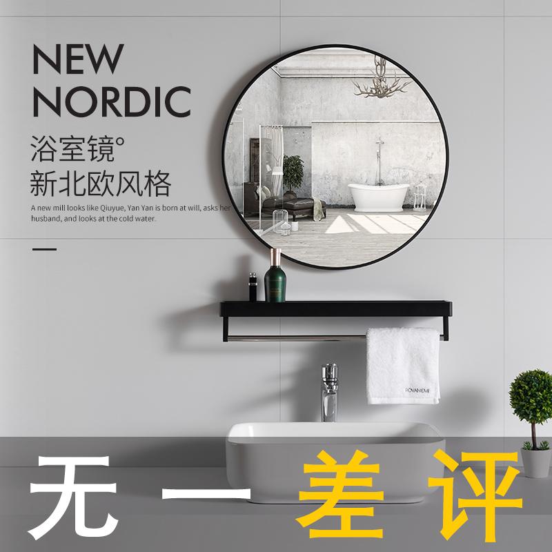 北欧简约卫生间镜子时尚洗手间台太空铝圆镜壁挂免打孔浴室镜圆形图片