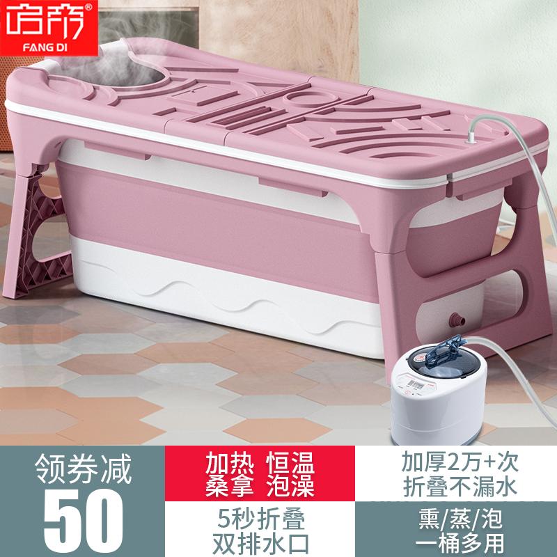 可折叠泡澡桶大人浴缸浴桶家用全身汗蒸两用成人洗澡桶浴盆熏蒸桶