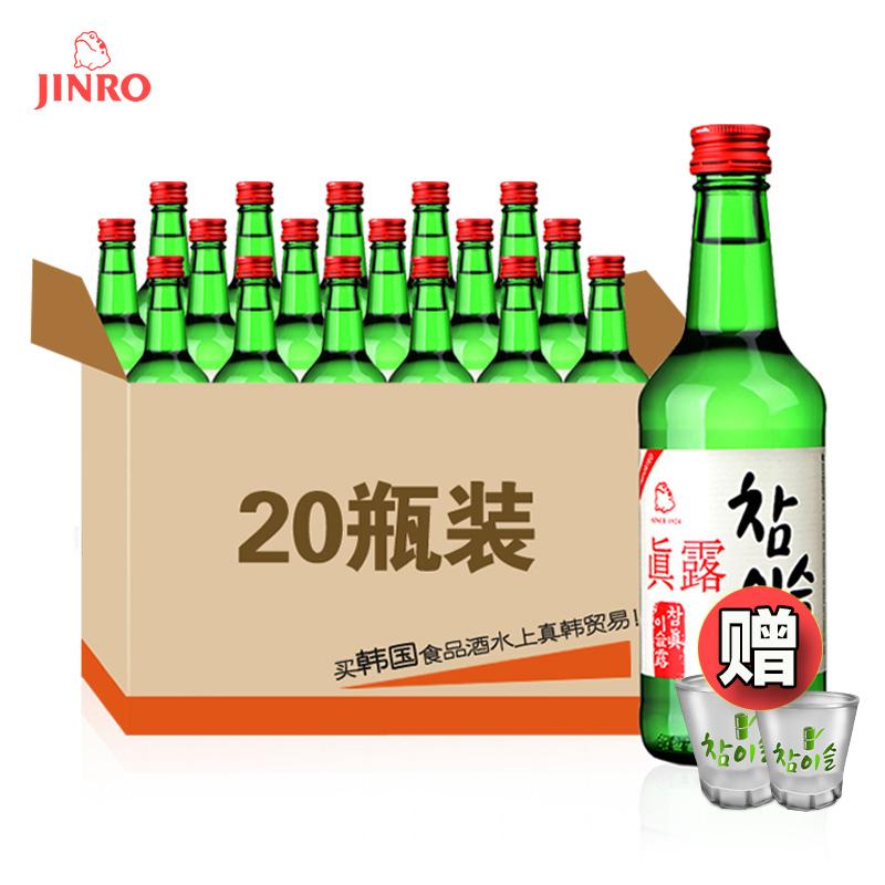 送2酒杯 韓國真露竹炭燒酒 20.1度竹炭酒韓國 酒洋酒清酒20瓶