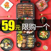 火锅烧烤一体锅家用炉烤肉盘电烤盘多功能烤鱼韩式火涮烤机韩式