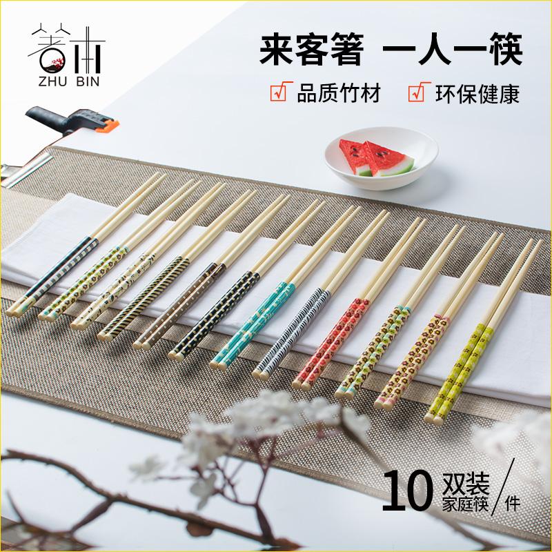 筷子家用实竹家庭装防滑不发霉套装中式日式餐具酒店竹筷10双快子
