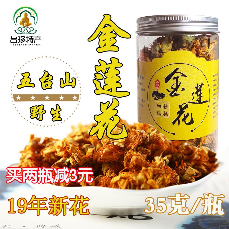Травяной чай Артикул 535794150062