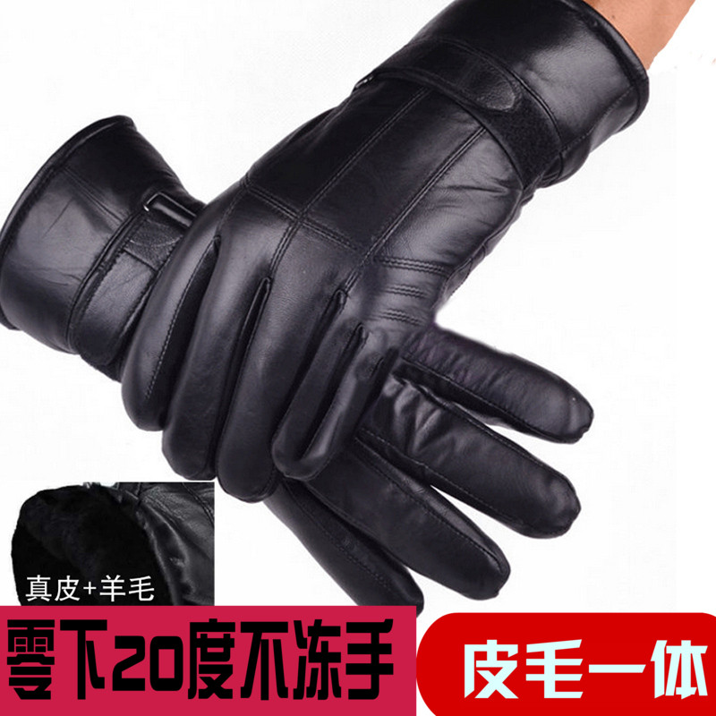 Leather Plush warm cotton gloves mens winter wool motorcycle riding cold proof leather gloves