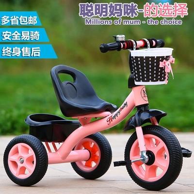 米赛特宝宝儿童三轮车脚踏车1-3-5-2-6岁大号手推自行车小孩童车