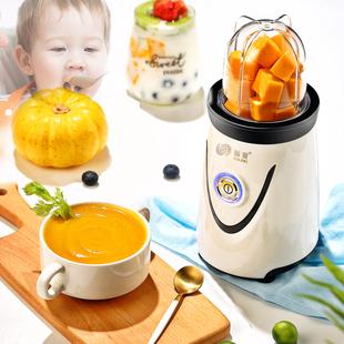 福菱婴儿辅食机小型宝宝料理机打水果泥工具套装 多功能研磨神器