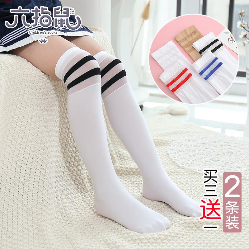 春秋夏季薄款儿童中筒袜女童长筒袜过膝盖女孩冰丝袜子高筒两条杆