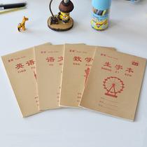 蓝培数学作业本16K初中小学生3 6年级护眼生字本语文英语练习38张