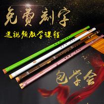 专业演奏红木洞萧乐器GF戈建明精品小叶紫檀琴箫细配古琴合奏八孔