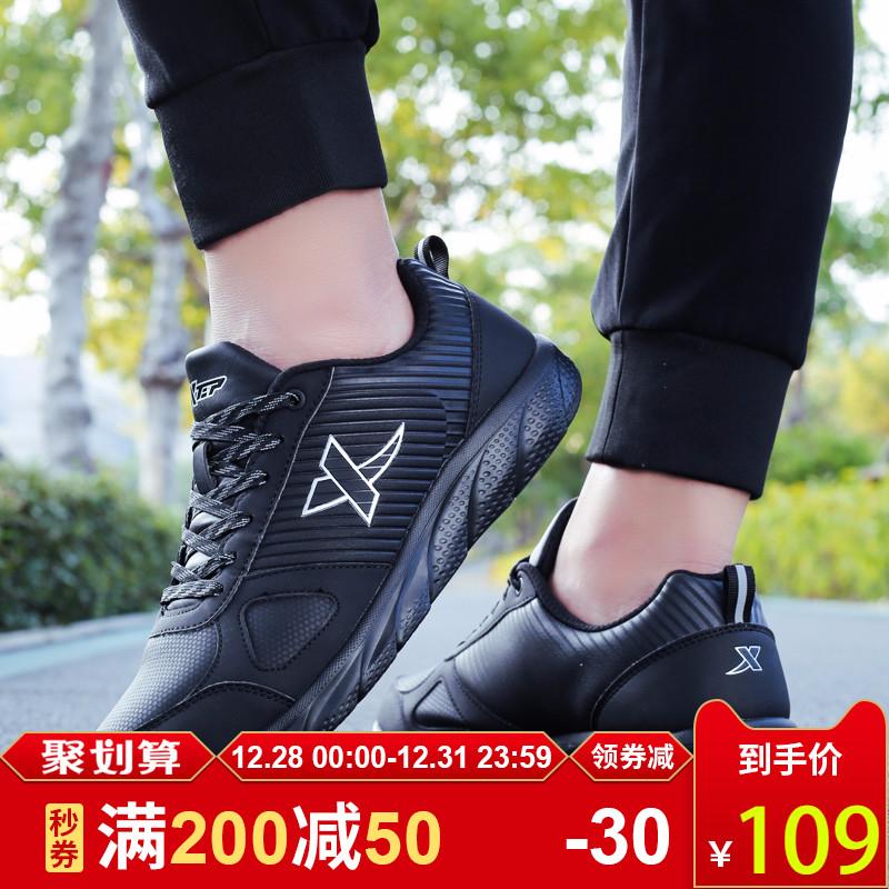 特步男鞋官方旗舰店2018新款秋季运动鞋男秋冬季跑步鞋正品鞋子男