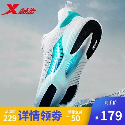 【氢风科技】特步2020夏季新款男鞋