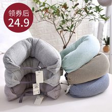 Cherry blossom all cotton U pillow washable granular foam portable travel student nap office driving pillow