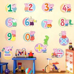 卡通可爱墙贴数字加减乘除贴纸儿童房间幼儿园教室可移除装饰贴画