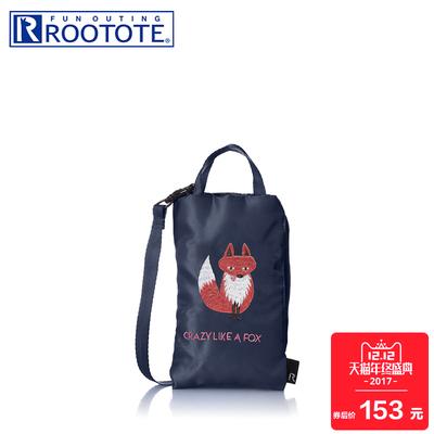 rootote优惠券