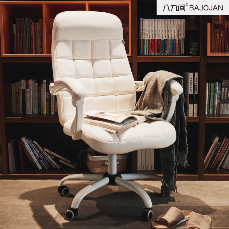 Офисные кресла Артикул 532593430909