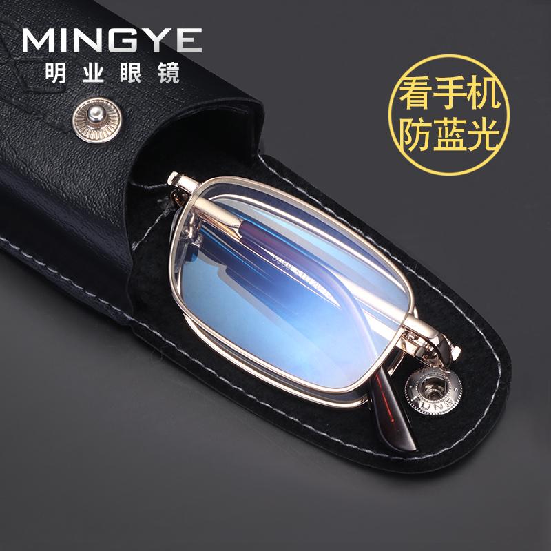 防蓝光折叠老花镜男女高清便携式老人老花眼镜超轻抗疲劳老光眼镜