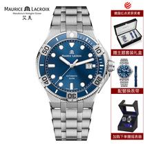 Lacroix艾美AIKON系列深海潜水手表双表带瑞士官方正品男Maurice