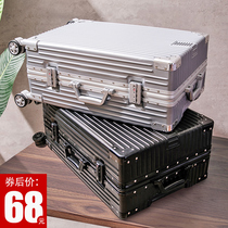 寸32寸女行李箱28寸超大容量密码旅行箱男30超轻加厚运动款拉杆箱