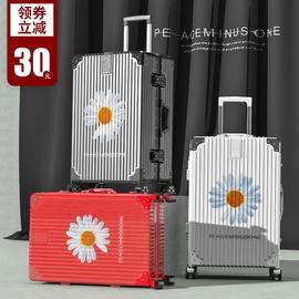 行李箱潮旅行箱铝框拉杆箱万向轮20寸小型女男学生24密码皮箱子28