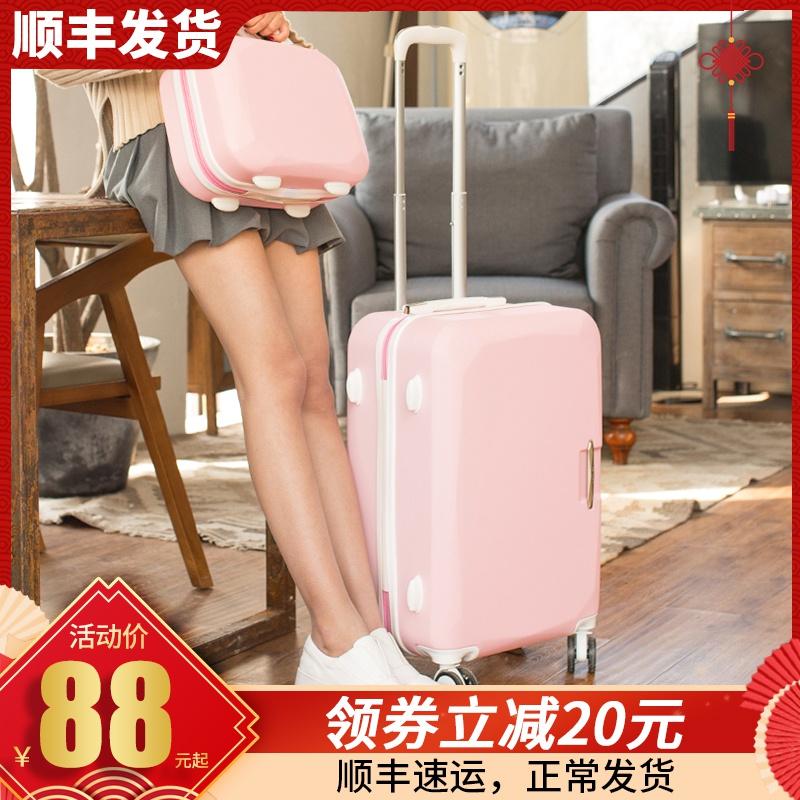 行李箱小清新万向轮旅行箱登机20/24/26寸韩版子母箱男女潮拉杆箱 - 封面