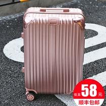 拉杆箱24旅行密码皮箱子万向轮20寸小型学生男网红女潮行李箱ins