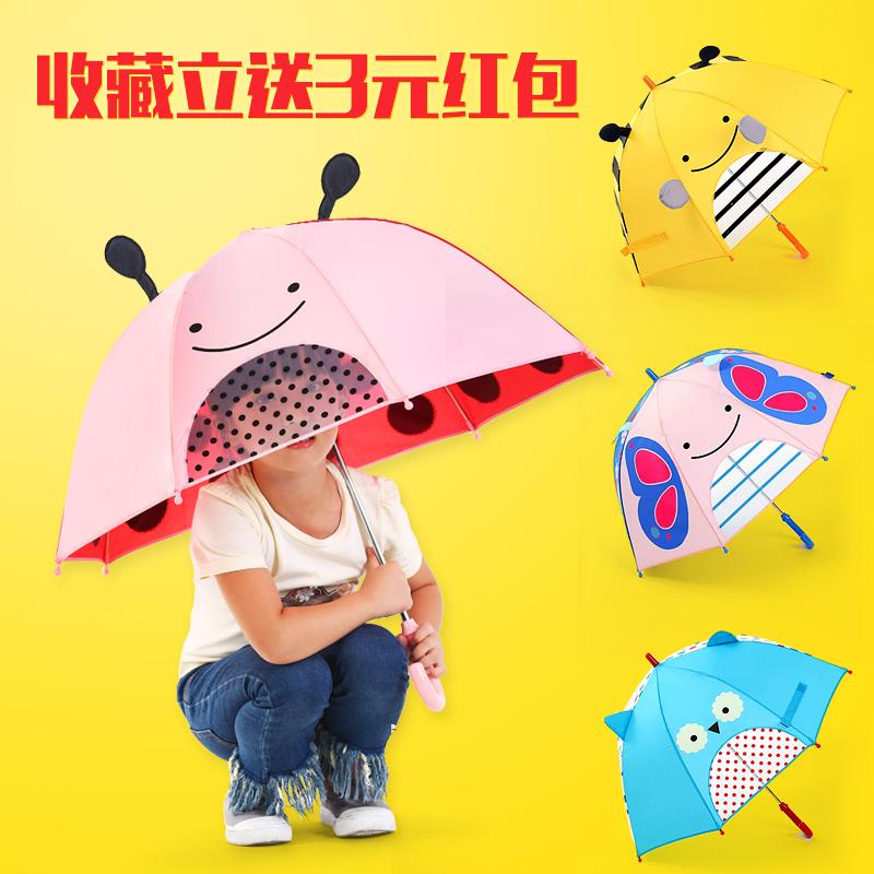 公主卡通儿童雨伞女幼儿园直柄小学生男韩国宝宝超轻可爱长柄雨伞
