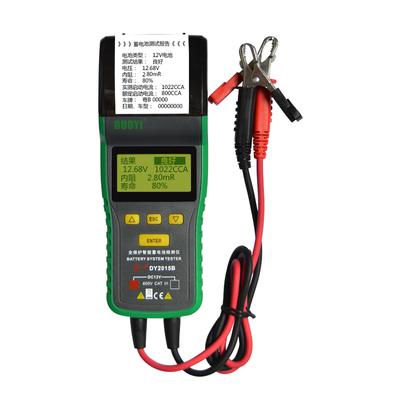 多一蓄电池测试仪汽车蓄电池检测仪电瓶寿命内阻带打印DY2015B/C