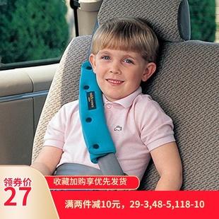 兒童汽車安全帶限位器調節固定器防勒脖車用安全座椅安全帶護肩套