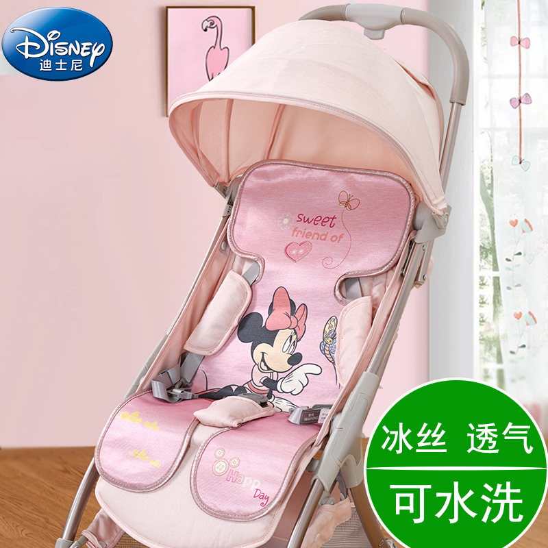 迪士尼婴儿车凉席垫 宝宝手推车通用夏季透气冰丝 新生儿晾席子券后39.00元