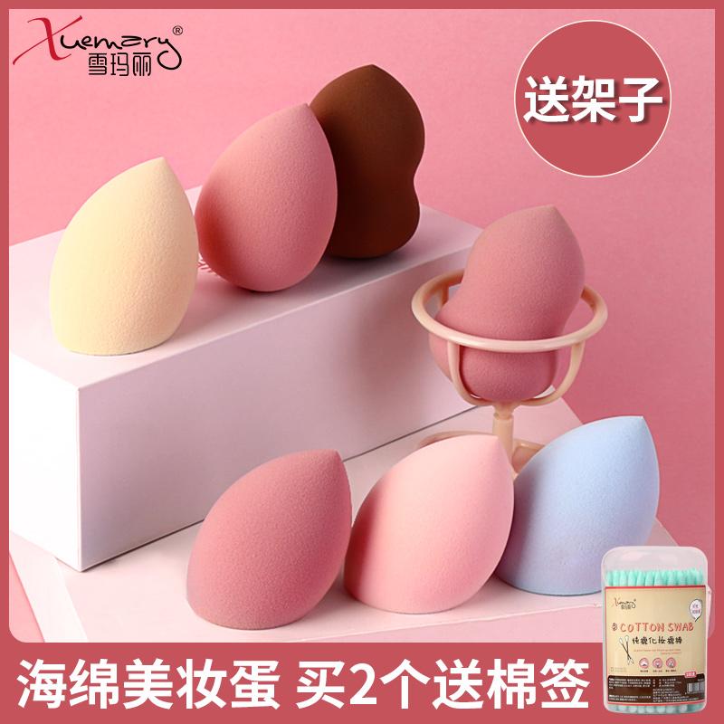 美妆蛋超软不吃粉海绵葫芦粉扑巨软干湿两用彩妆蛋蛋化妆收纳架琦