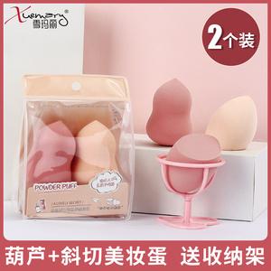 美妆蛋不吃粉葫芦粉扑蛋蛋海绵蛋琦干湿两用李佳化妆葫芦彩妆蛋