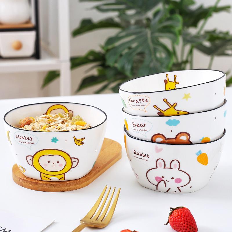 创意卡通碗陶瓷 家用ins可爱儿童小碗早餐米饭碗甜品碗少女心餐具