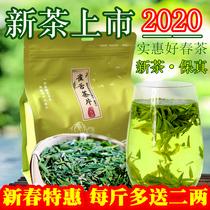 2020年新茶雀舌碎茶片明前特级春茶炒青绿茶龙井毛尖茶叶散装500g
