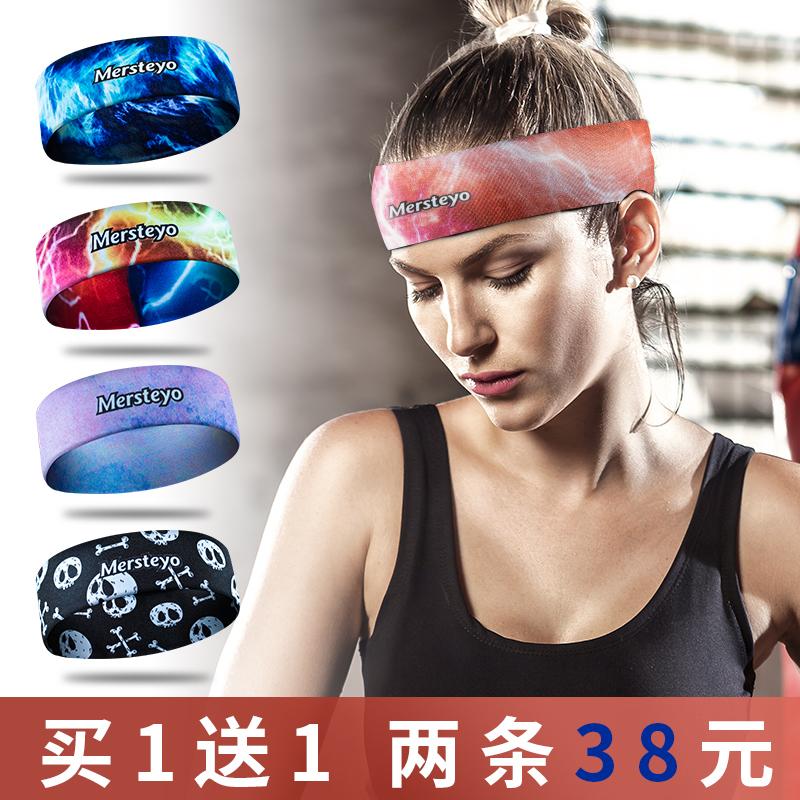 Спортивная лента для волос мужские и женские Запуск чистой фитнес-йоги в баскетбол нескользящие Пот-абсорбирующий пот-поглощающий оголовье