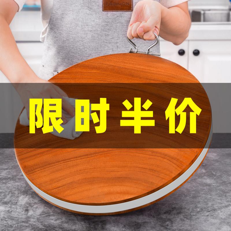 砧板实木家用越南铁木菜板厨房切菜板整木案板抗菌防霉菜墩圆形蚬