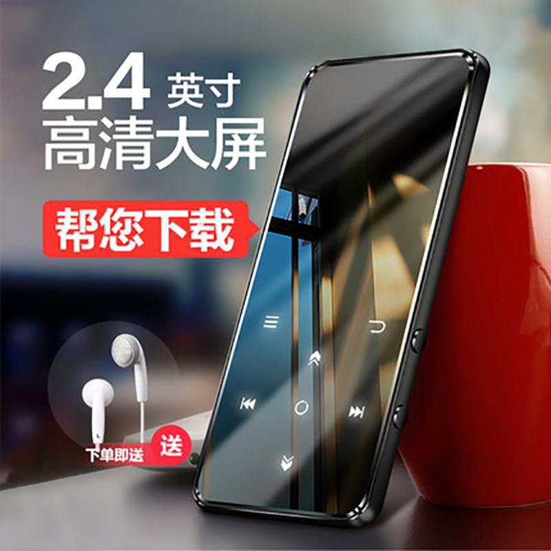 炳捷K11 MP3播放器蓝牙mp4超薄2.4寸屏触摸随身听mp5电子书学生款