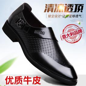 夏季透气镂空男士商务正装真皮凉鞋