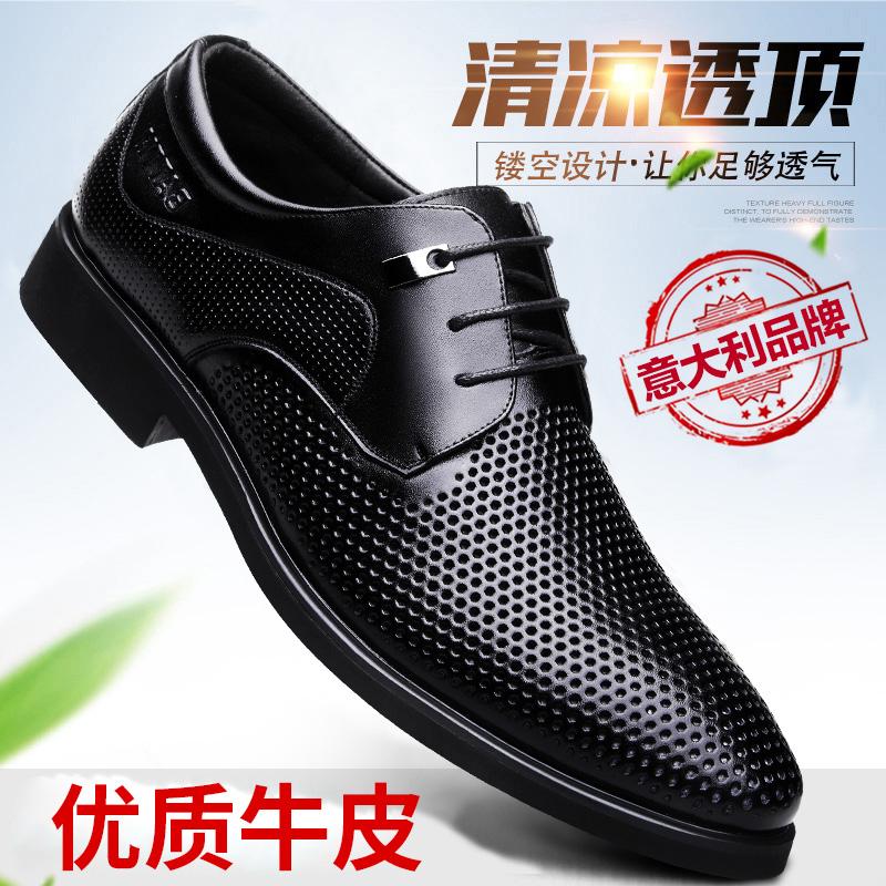 镂空透气皮鞋男夏季韩版正装男鞋真皮凉鞋男士商务休闲鞋夏天鞋子