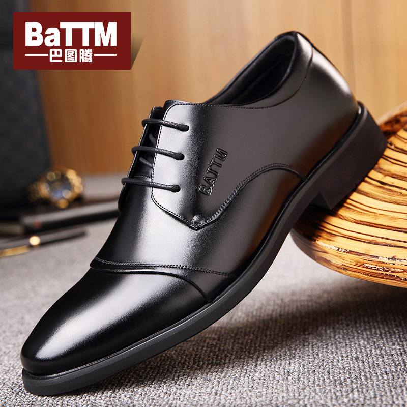 巴图腾冬季男士正装商务皮鞋真皮黑色英伦尖头加绒韩版休闲男鞋子