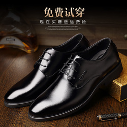 巴图腾冬季男士正装商务皮鞋真皮黑色英伦尖头潮流韩版休闲男鞋子