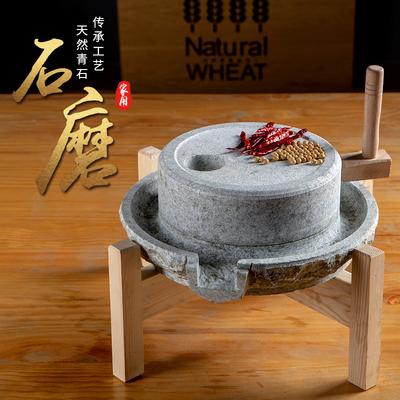 小石磨 家用磨盘老石磨青石石磨家用磨盘手工石磨家用迷你豆浆机
