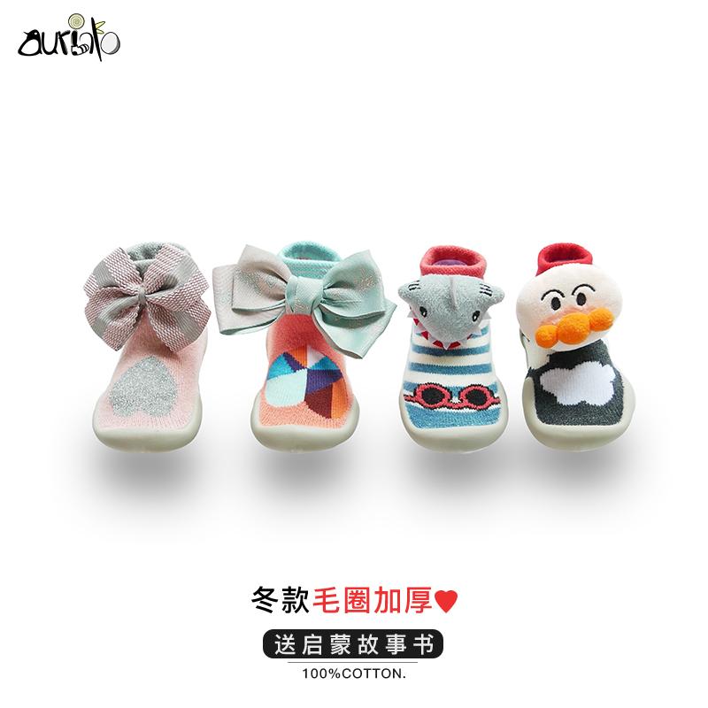 宝宝地板鞋防滑软底秋冬款儿童室内地板鞋袜婴儿学步袜子加厚保暖