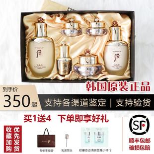 韓國專櫃正品whoo後天氣丹套裝皇后套盒天率丹水乳化妝護膚品女