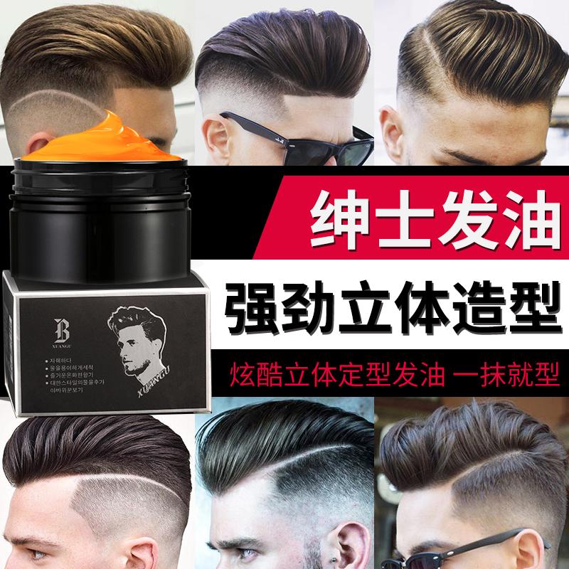 Воск для волос Артикул 550610907370